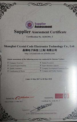 BV1 Certificate