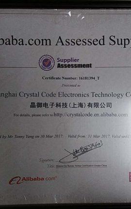 BV2 Certificate