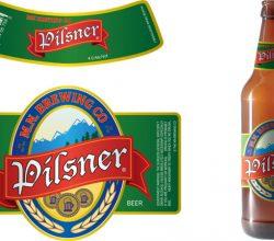 CCBL020 beer bottle label