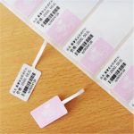 CCDT085 paper to make label jewelry