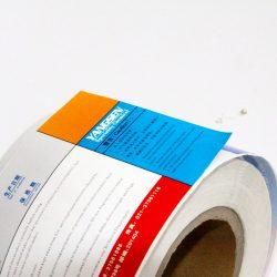 CCPET085 cosmetic jar sticker