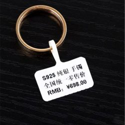 CCTTP081 adhesive label for jewelry (12)
