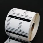 Semi-gloss paper label
