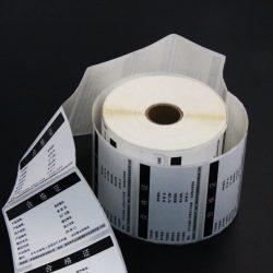 Semi-gloss paper label