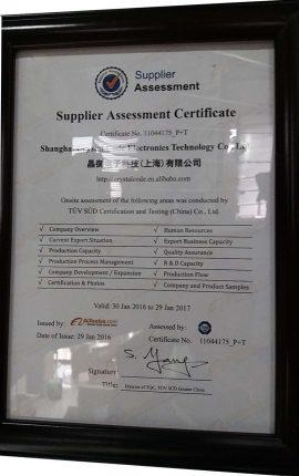 TUV1 certificate